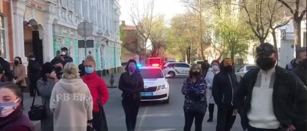 На Украине начались «голодные бунты»: предприниматели протестуют против карантина