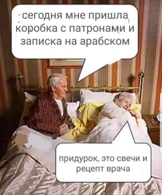 Мама собирает дочку к бабушке, с пирожками...