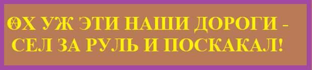 ВИннЕГРЕТ 177