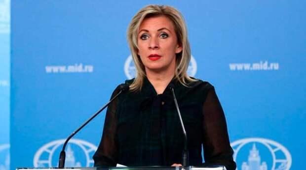 """""""Вляпался"""": Захарова подловила МИД Германии на фейках о Крыме"""