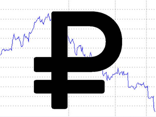 Банк России резко поднял официальные курсы доллара и евро