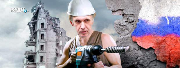 «Россия разваливается, нужно думать, что с ней делать», – Огрызко