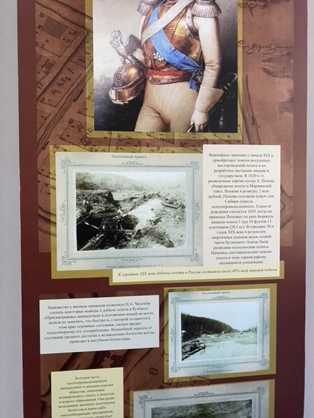 В музее Кузнецкой крепости. Часть 2