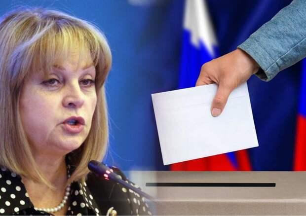 В ЦИК отчитались о ходе голосования