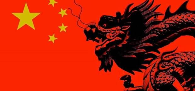Будущее Китая в перспективе ближайшего десятилетия