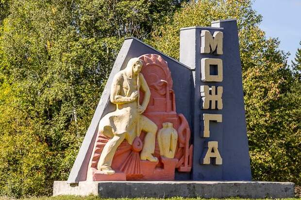 Председатель Гордумы Можги Валерий Корольков ушел в отставку по собственному желанию