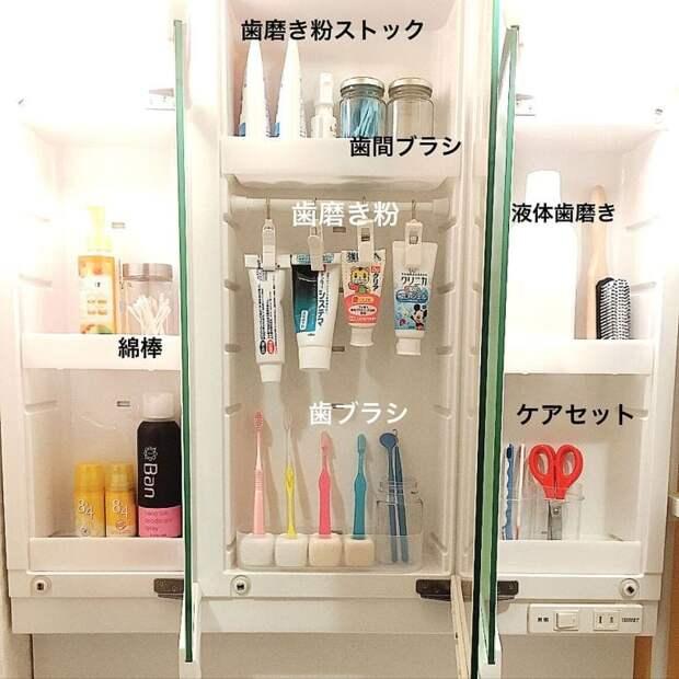 Гениальные японские лайфхаки для маленьких помещений