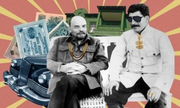 Сколько зарабатывали вожди коммунизма?