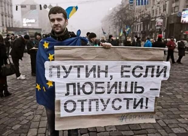 «В Украине» манкуртов у нас братьев нет