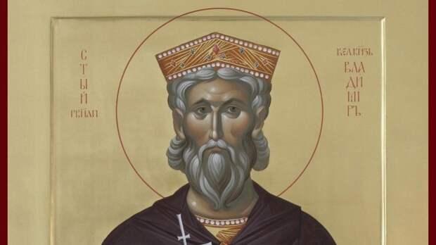 Что можно инельзя делать 28июля вДень крещения Руси исвятых Кирика иУлиты