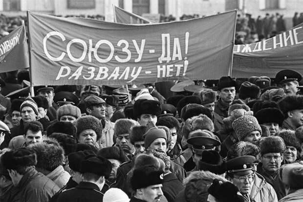 Советский Крым - 1991: сквозь тернии четырёх референдумов