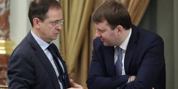 Мединский, Орешкин и Козак назначены на новые должности