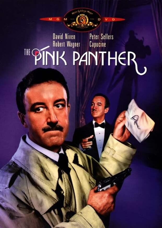 Банда «Розовой пантеры»: как сербские грабители держали встрахе мировой ювелирный рынок
