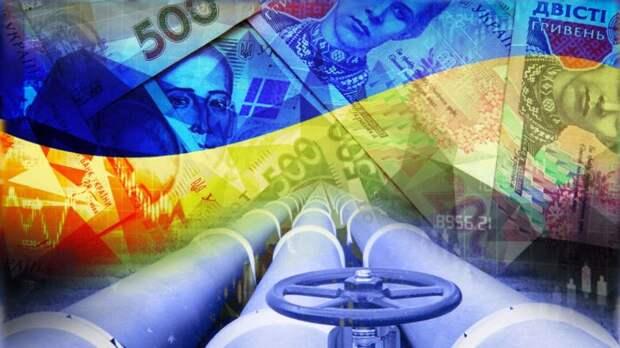 В Госдуме РФ ответили Украине на газовый ультиматум