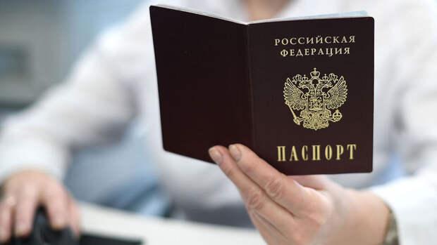 СФ рассмотрит закона о запрете второго гражданства для госслужащих