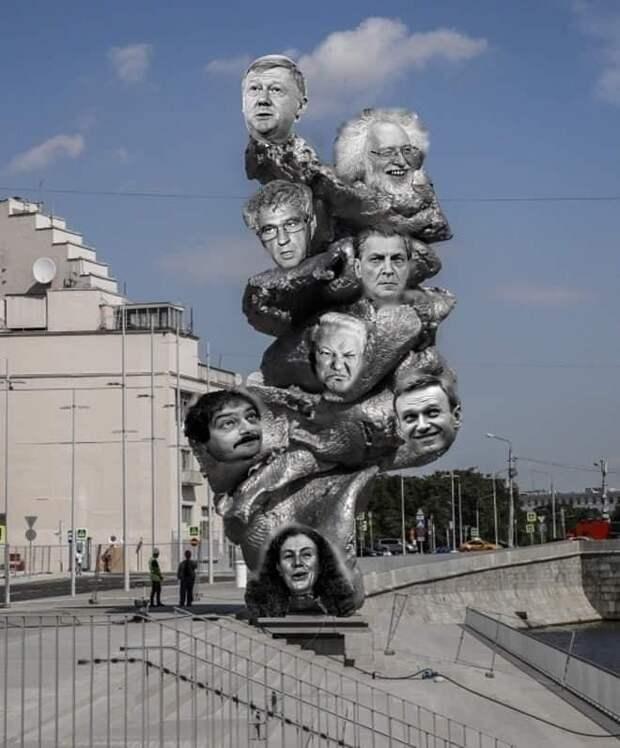 «Памятник дерьму», народное творчество