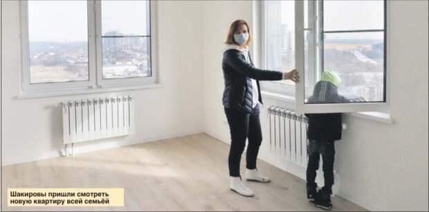 Участники программы реновации осмотрели новостройку на Парковой
