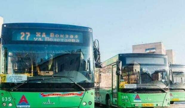 В Тюмени отменяется блокировка транспортных карт