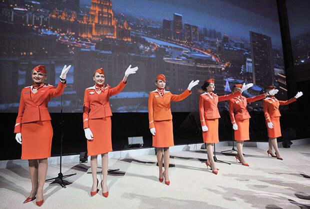 Стюардессы «Аэрофлот»