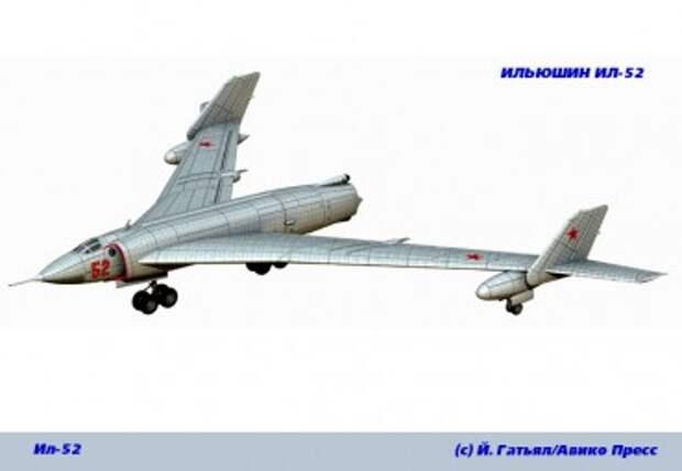 Il-52-005