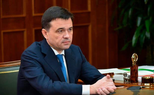 Воробьев рассказал о «съевшей» 10 лет роста экономики Подмосковья пандемии