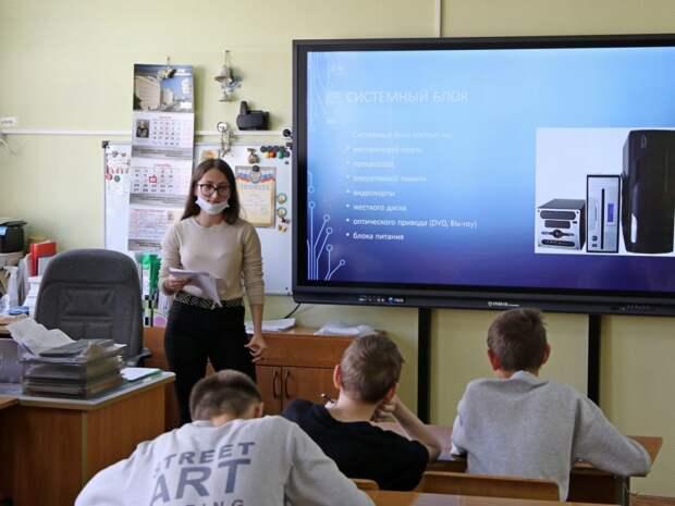 В школе на Новгородской стартовал образовательный проект