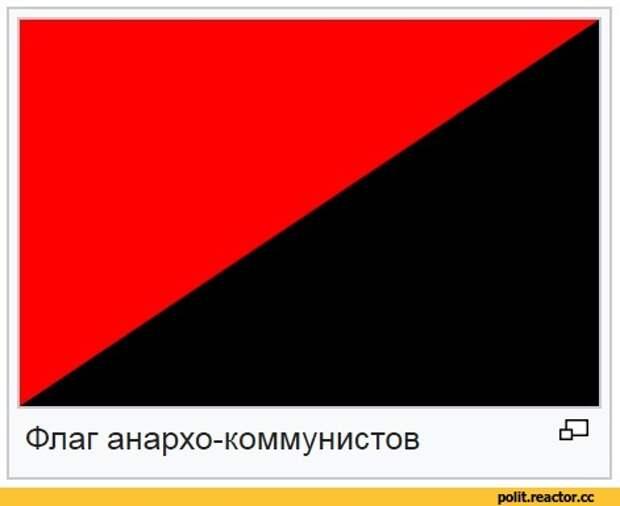 Переворот большевиков, его прилипалы и выгодополучатели