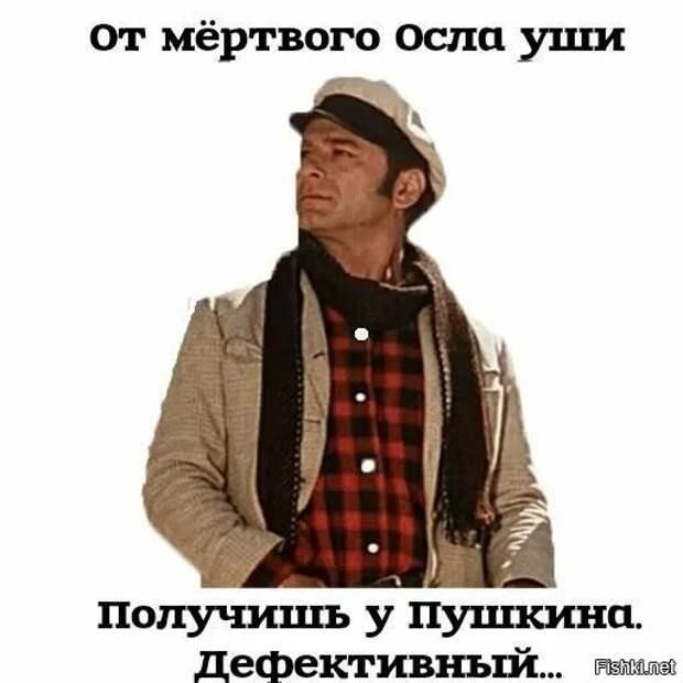 В Куеве готовы принять от Москвы немного американских денег за Крым