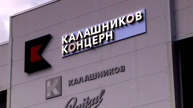 """Разработка нового беспилотника от концерна """"Калашников"""" встревожила западных военных"""