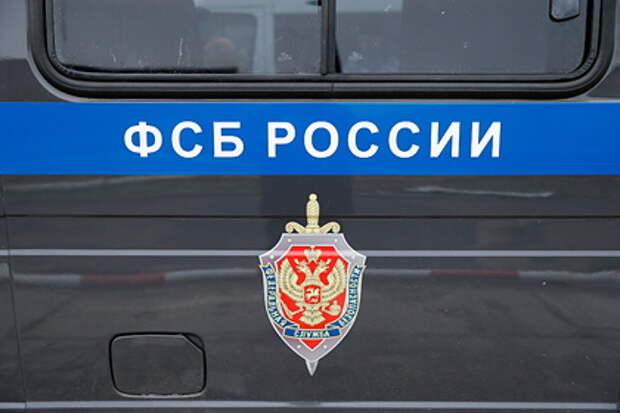 ФСБ предотвратила теракт со взрывом в Крыму