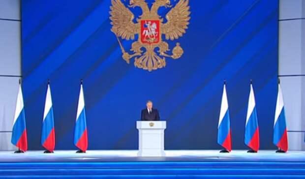 Радий Хабиров откровенно рассказал опослании Путина Федеральному собранию