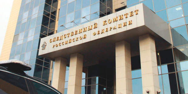 В Свердловской области возбуждено дело об истязании 16-летней девушки