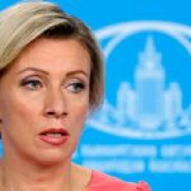 «Заявление из преисподней»: Захарова прокомментировала слова Кулебы о Крыме