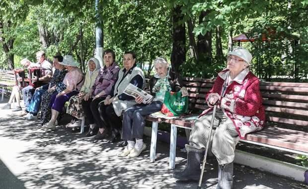 «Людоедская реформа»: Пенсионеров стало меньше почти на миллион