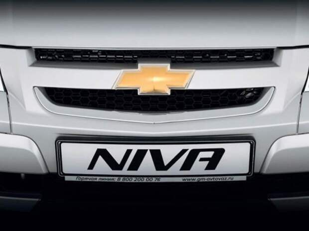GM-АВТОВАЗ возобновил сборку автомобилей после простоя