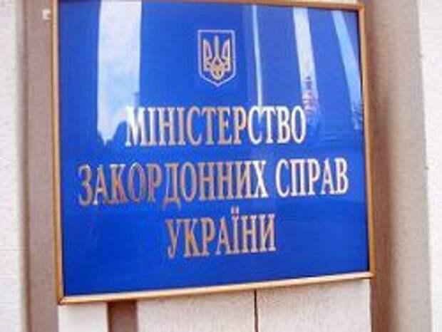 Новость на Newsland: Киев назвал условия нормализации отношений с Москвой