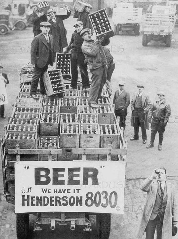 Но самым древним рецептом приготовления алкогольного напитка является рецепт пива. По мнению ученых, пиво существует уже более 11 500 лет.