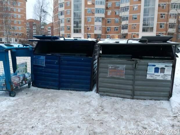 Ландышевую улицу очистили от мусора — управа