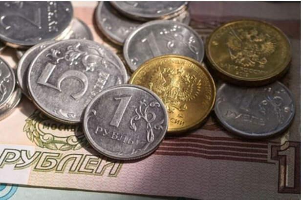 В России призвали отказаться от металлических денег