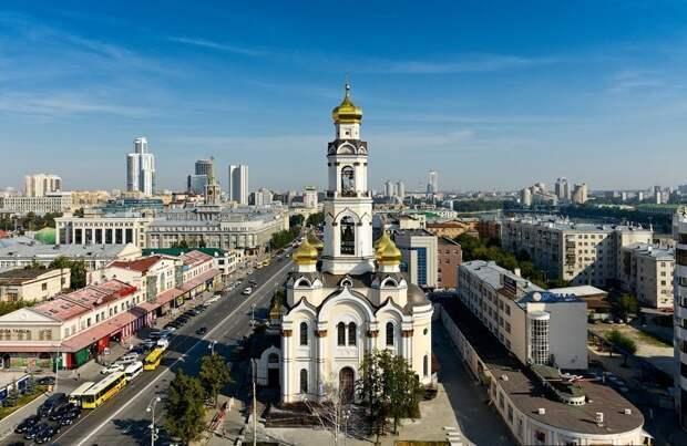 Екатеринбург города, история, название, происхождение, россия