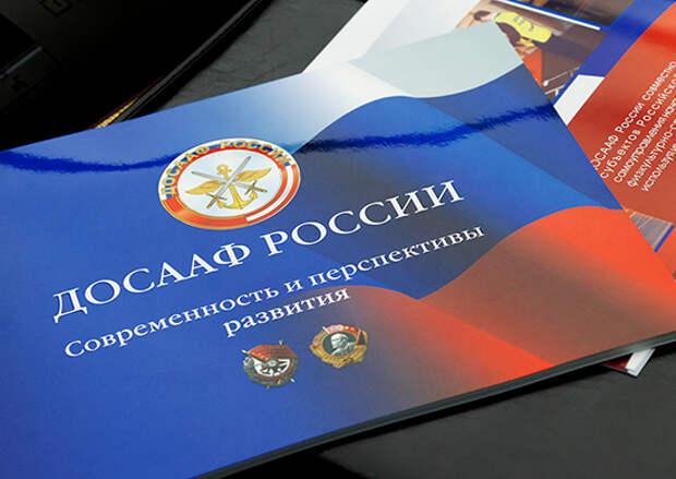 В Усть-Лабинске завершилась первая смена тематической площадки «Будущий воин»