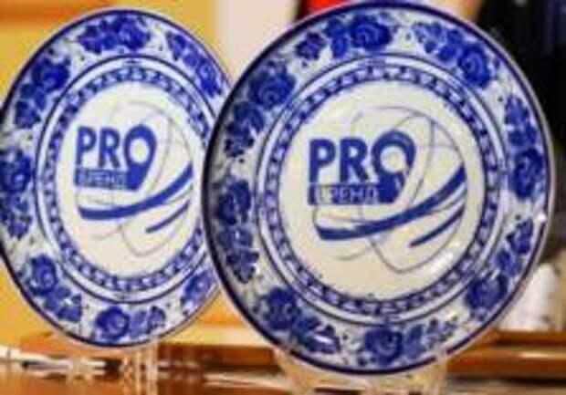 ЕСОТ подводит предварительные итоги заявочной кампании конкурса «PROбренд»