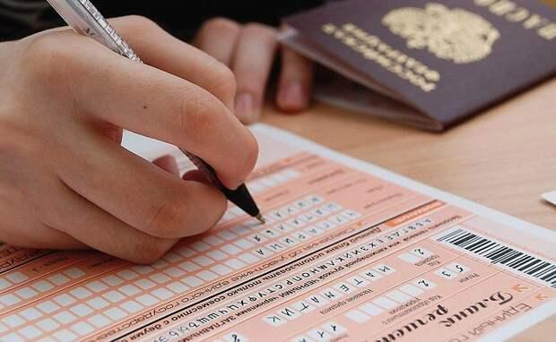 Выпускники Удмуртии начали сдавать ЕГЭ по русскому языку