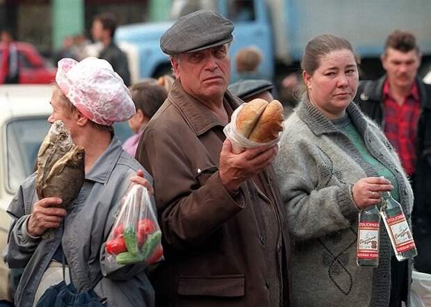 советские фарцовщики