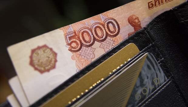 Подмосковным компаниям выдали уже 199 млн рублей беспроцентных кредитов на зарплату