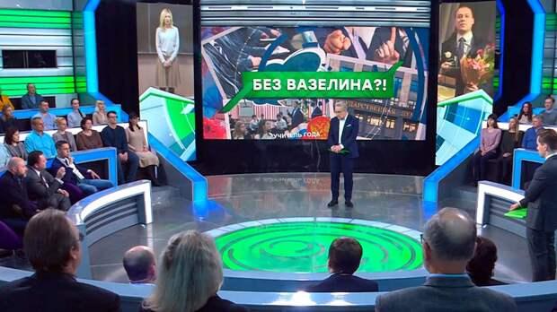 «Место встречи» и Норкин с Трушкиным обсуждали поступок Булавинова, подарившего главе администрации вазелин