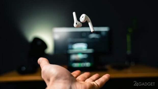 Как превратить наушники Apple AirPods в подслушивающее устройство