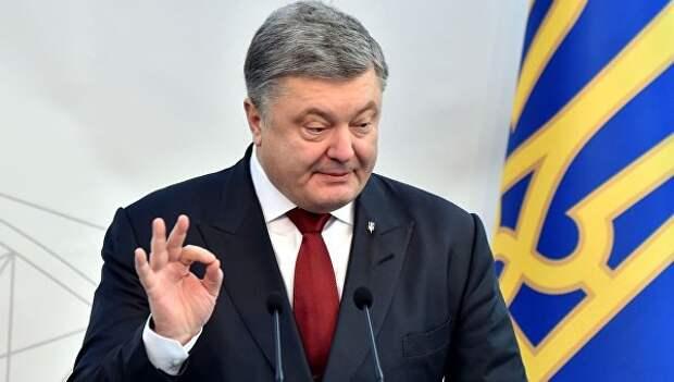 Порошенко хочет запретить пребывание черноморского флота России в Крыму!