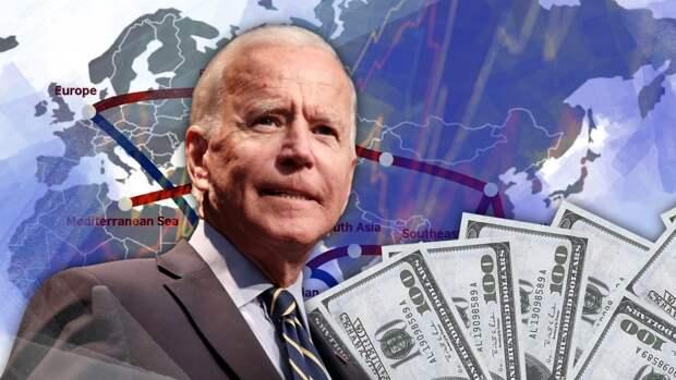 Ответ на «Пояс и путь»: в чем заключается план Байдена по спасению экономики США