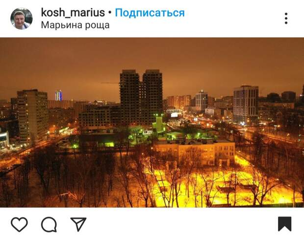 Фото дня: Марьина Роща сияла желтым светом